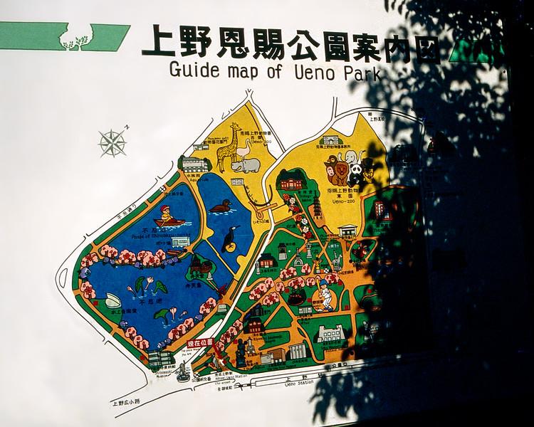 Tokyo - Ueno Park - 1985