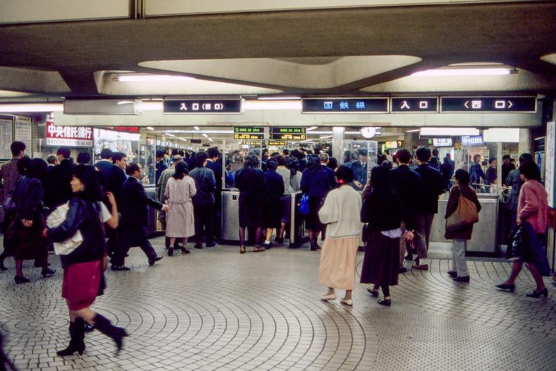 Tokyo subway station - 1985