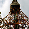 Tokyo Tower (1958 - 1092 ft) - 1985