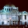 Mexico City - Palacio de Bellas Artes (night) - 1982