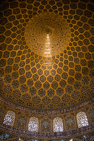 The Shimmering Peacock of Isfahan