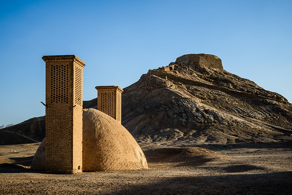 Āb Anbār and Dakhma | Yazd