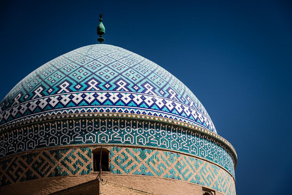 Dome of Bogheh-ye Sayyed Roknaddin