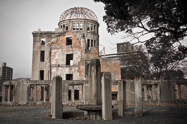 Ground zero of atomic bombings