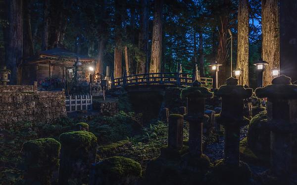 中の橋 | 奥の院 | 高野山