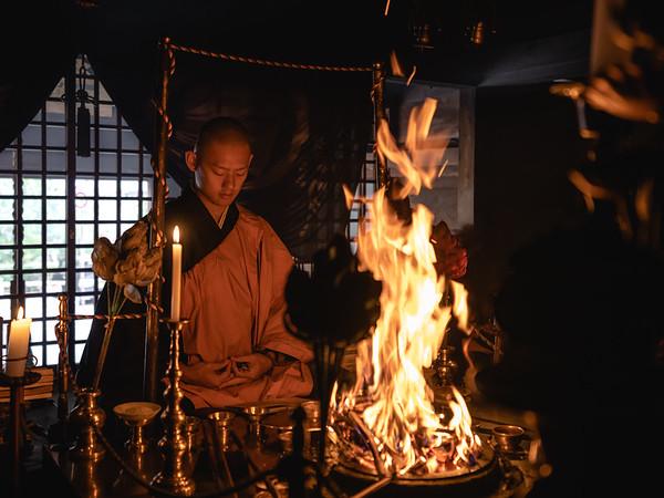 🇯🇵🔥 Goma Fire Ritual | Ekoin