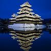 Matsumoto Castle | Nagano