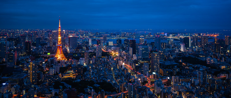 Tokyo | Japan