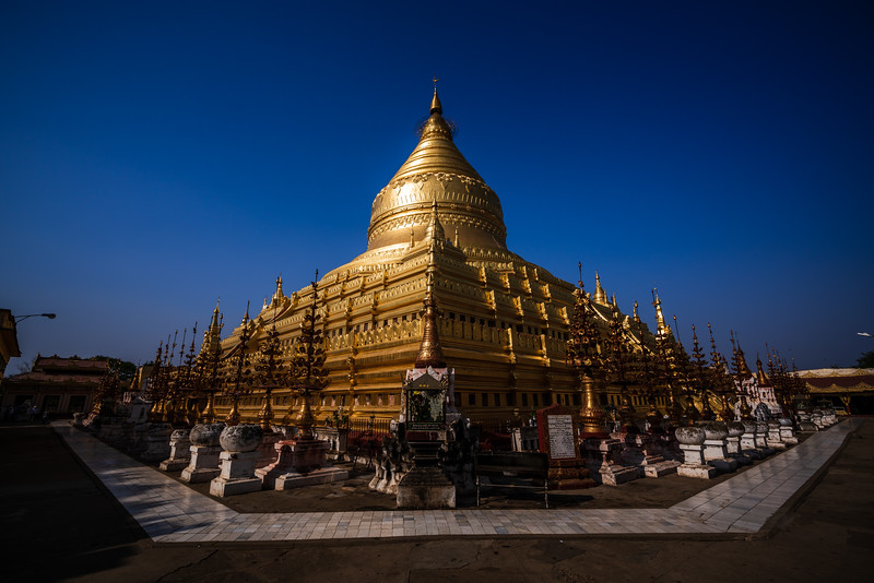 Shwezigon Pagoda | Bagan
