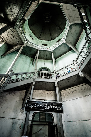 Old Customs House | Yangon