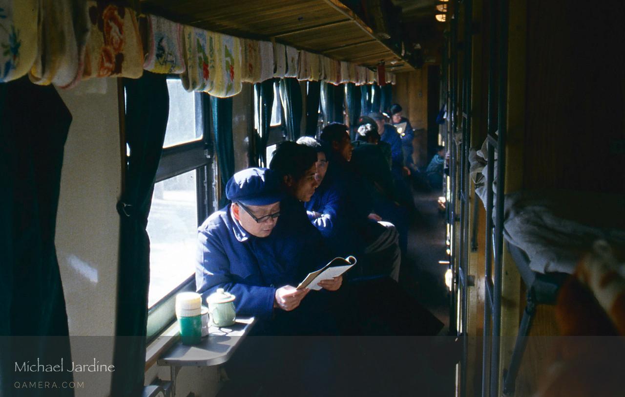 Kungming-Chengdu Express