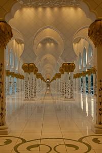 UAE 15