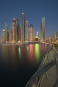 UAE 20