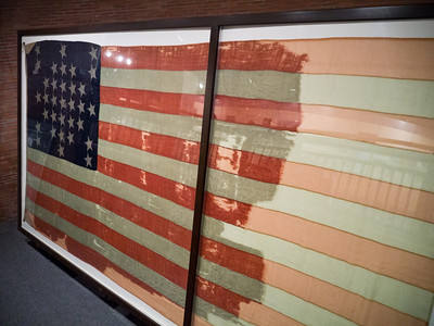 The original flag that flew at Fort Sumter when the Civil War began.