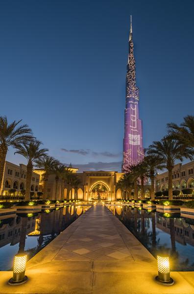 Burj Khalifa from The Palace hotel