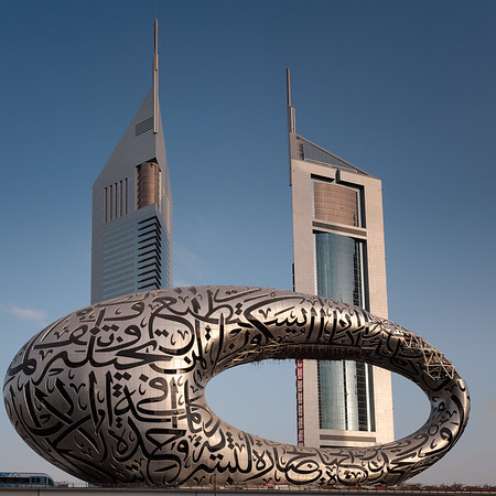 MUSEUM OF THE FUTURE - EMIRATES TOWERS