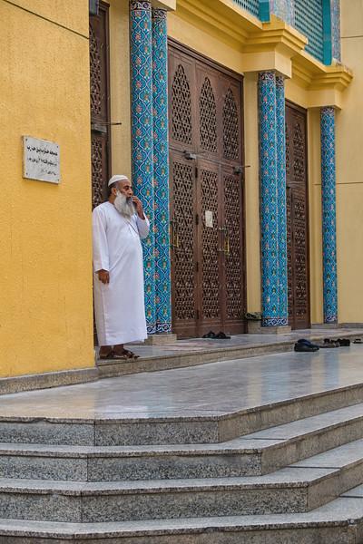 Iman on the phone, Bur Dubai, Dubai