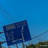 JONG0046