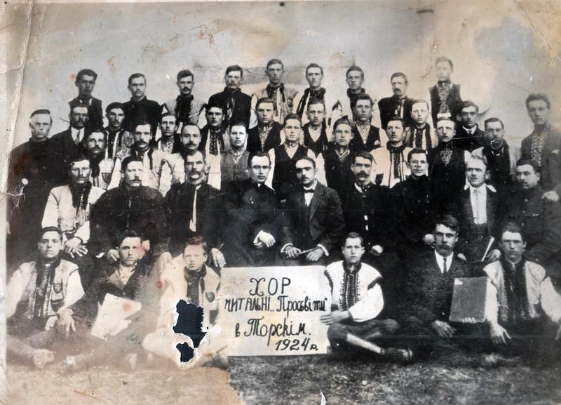 """Торське. 1924. Хор читальні """"Просвіти"""""""