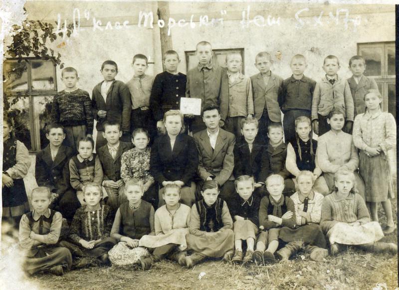 Торське. 1947. 4-та кляса семерічної школи с. Торське