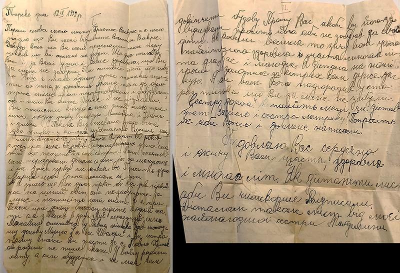 Торське. Лист до родини Кожушків у США написаний 12 квітня 1939