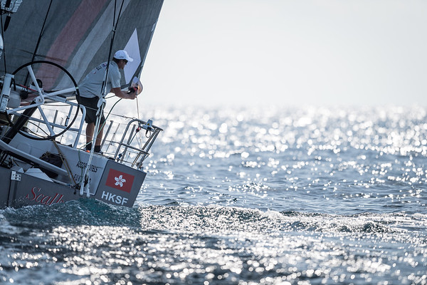 Sun Hung Kai Scallywag during the In-Port Race, part of the Volvo Ocean Race 2017-18