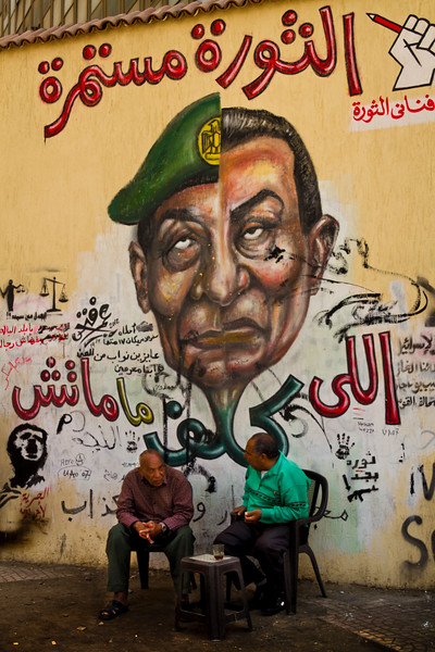 War on Walls: Egypts Arab Spring Street Art