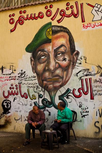 War on Walls: Egypt's Arab Spring Street Art