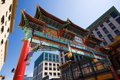 "The ""Friendship Archway"" (Chinatown, Washington DC)"