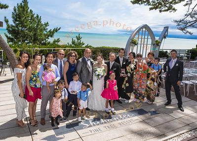 2018 Ray and Machiko's Wedding Celebration