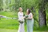 20190622WY_Lindsey Bennett_& Derek_McIlvaine_Wedding (3805)