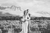 20190623WY_Lindsey Bennett_& Derek_McIlvaine_Wedding_&_Bride-Groom_Portrait_Session (177)-3