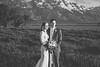 20190623WY_Lindsey Bennett_& Derek_McIlvaine_Wedding_&_Bride-Groom_Portrait_Session (23)-3