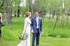 20190622WY_Lindsey Bennett_& Derek_McIlvaine_Wedding (3609)