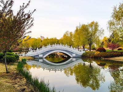 Park Bridge
