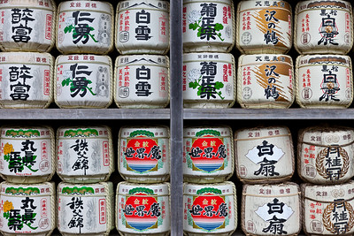 Sake Contained