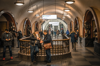 Revolution Metro Station