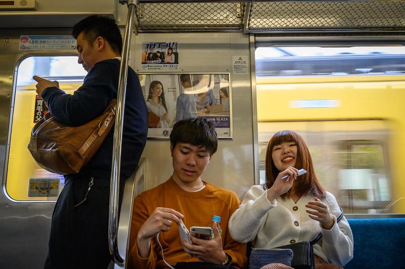 Tokyo, Japan. 2019