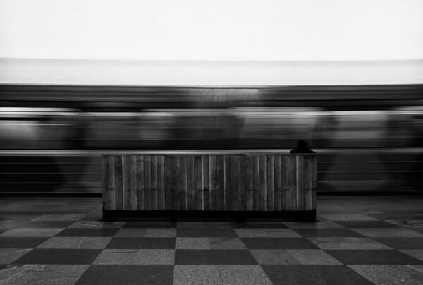 Kropotskinskaya Station, Study 2