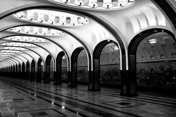 Mayakovskaya Station, Study 1