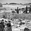 Western Wall with Haram al Shareef (Temple Mount). 1920-1933