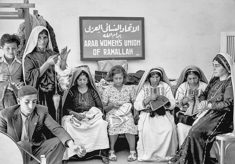 Arab Women's Union of Ramallah. 1934-1939
