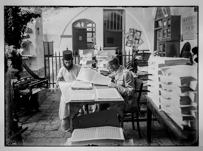 46.  Printing of Palestine's first stamps. 1920