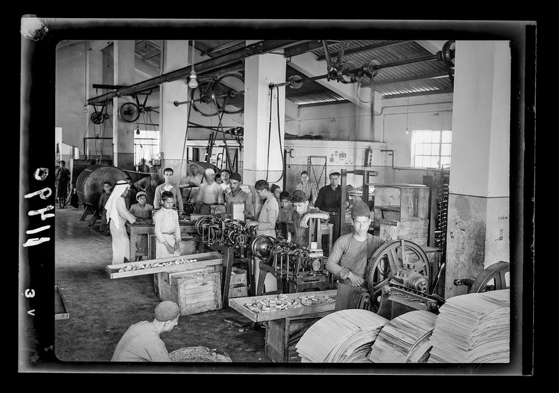 41.  Match factory in Nablus.  Main working room. 1940