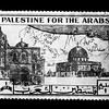 Arab stamp. 1938