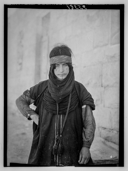 """Ruth"" story. Bedouin woman ""Orpah.""  1940-1946"