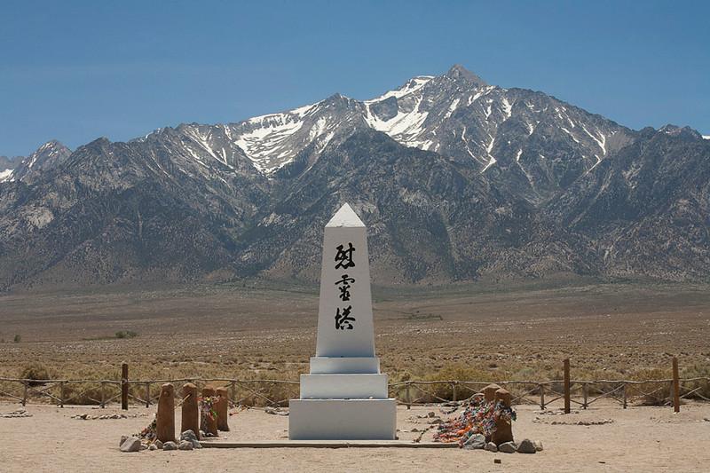 Manzanar Memorial, Japanese Internment Camp Near Independence