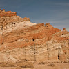 Red Rock State Park #0461