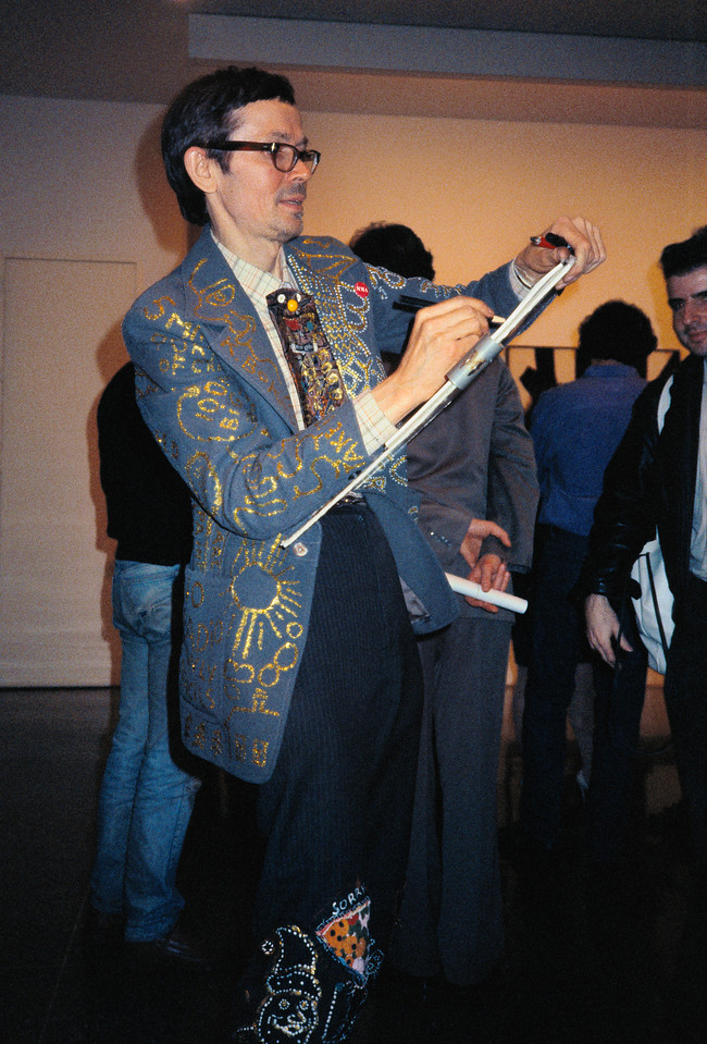 René Moncada's Vent Elation Opening at the MoMA, NYC, 1988 - 6 of 8
