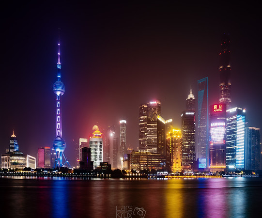 Skyline By Night | Shanghai | Cina | Asia